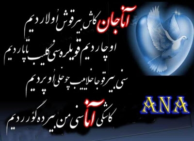 http://bayram.arzublog.com/uploads/bayram/ANAM.jpg