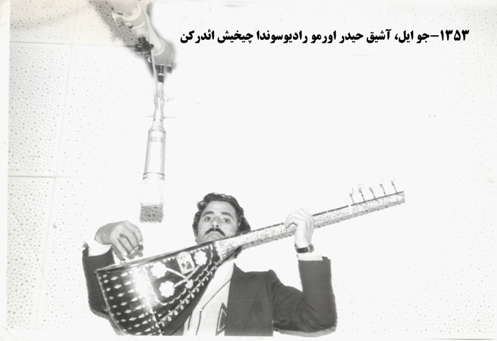 http://bayram.arzublog.com/uploads/bayram/ASHIQ_HEYDAR.jpg