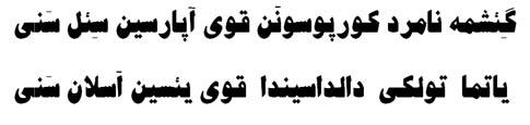 http://bayram.arzublog.com/uploads/bayram/BAYRAM.jpg