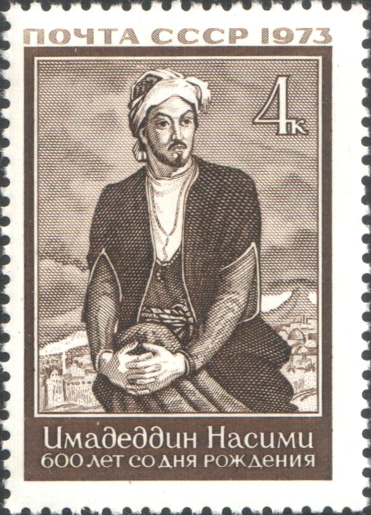 http://bayram.arzublog.com/uploads/bayram/USSR_stamp_I.Nasimi_1973_4k.jpg