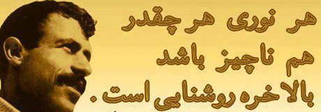http://bayram.arzublog.com/uploads/bayram/behrangi_samsd_-_4.jpg