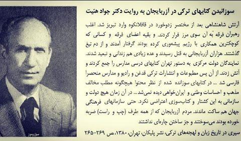 http://bayram.arzublog.com/uploads/bayram/dil_7_.jpg