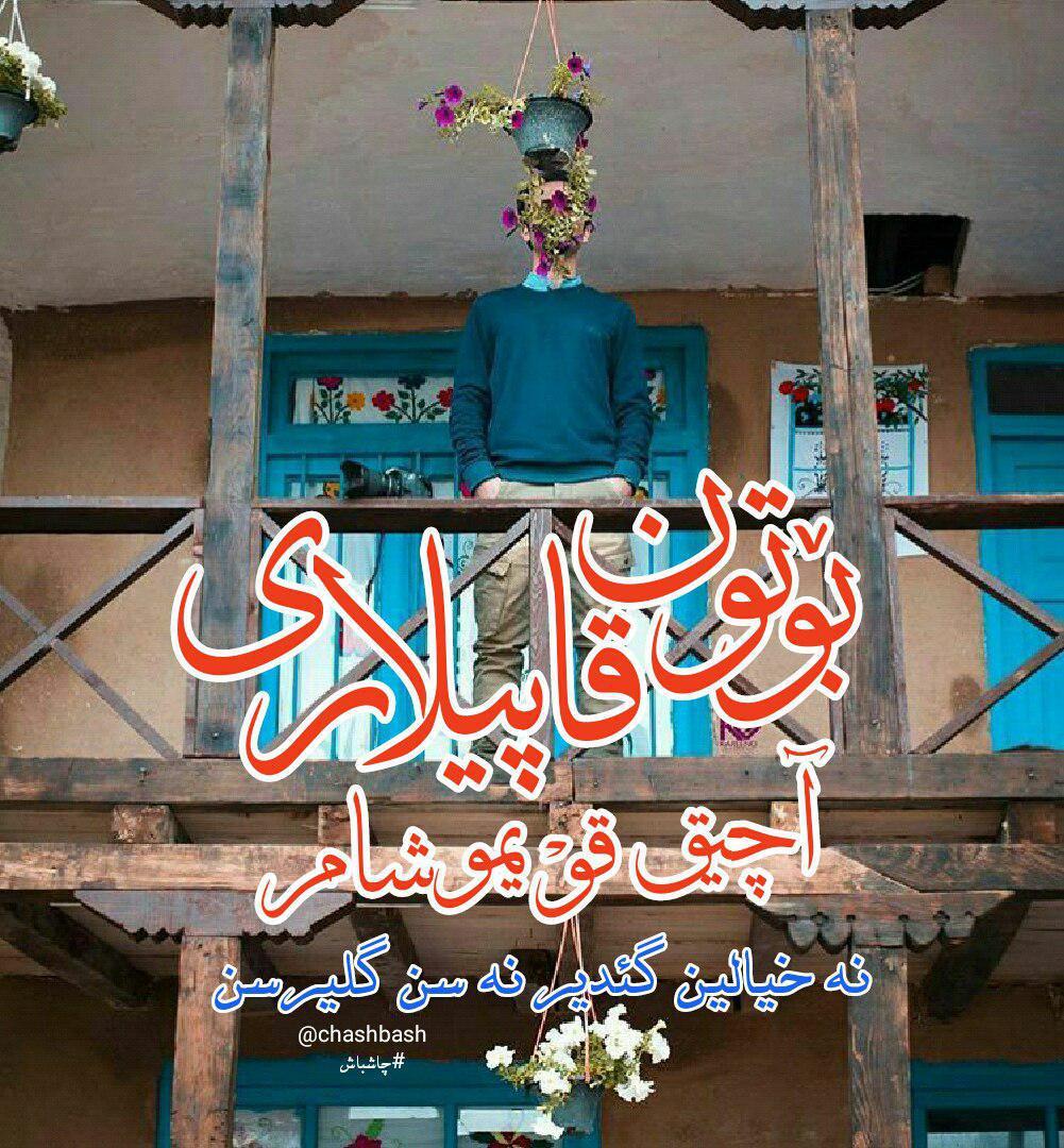 http://bayram.arzublog.com/uploads/bayram/gapilar.jpg