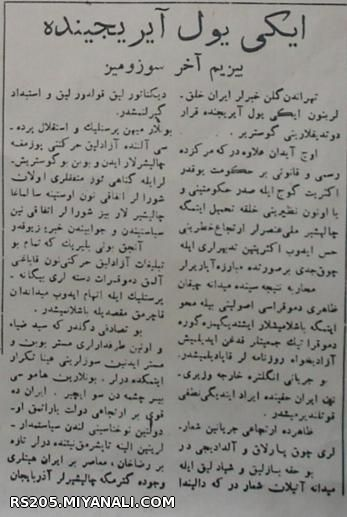 http://bayram.arzublog.com/uploads/bayram/iki_yol.jpg