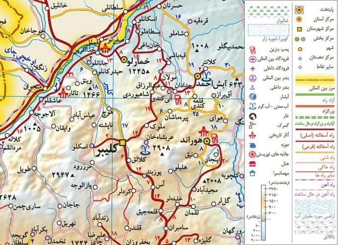 http://bayram.arzublog.com/uploads/bayram/kaleibar31.jpg