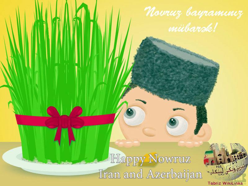 http://bayram.arzublog.com/uploads/bayram/novruz_1_.jpg