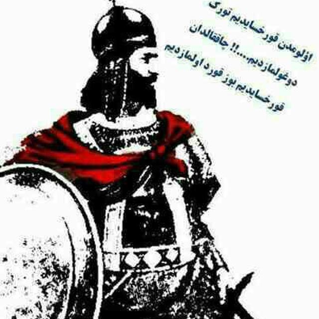 http://bayram.arzublog.com/uploads/bayram/shojaat.jpg