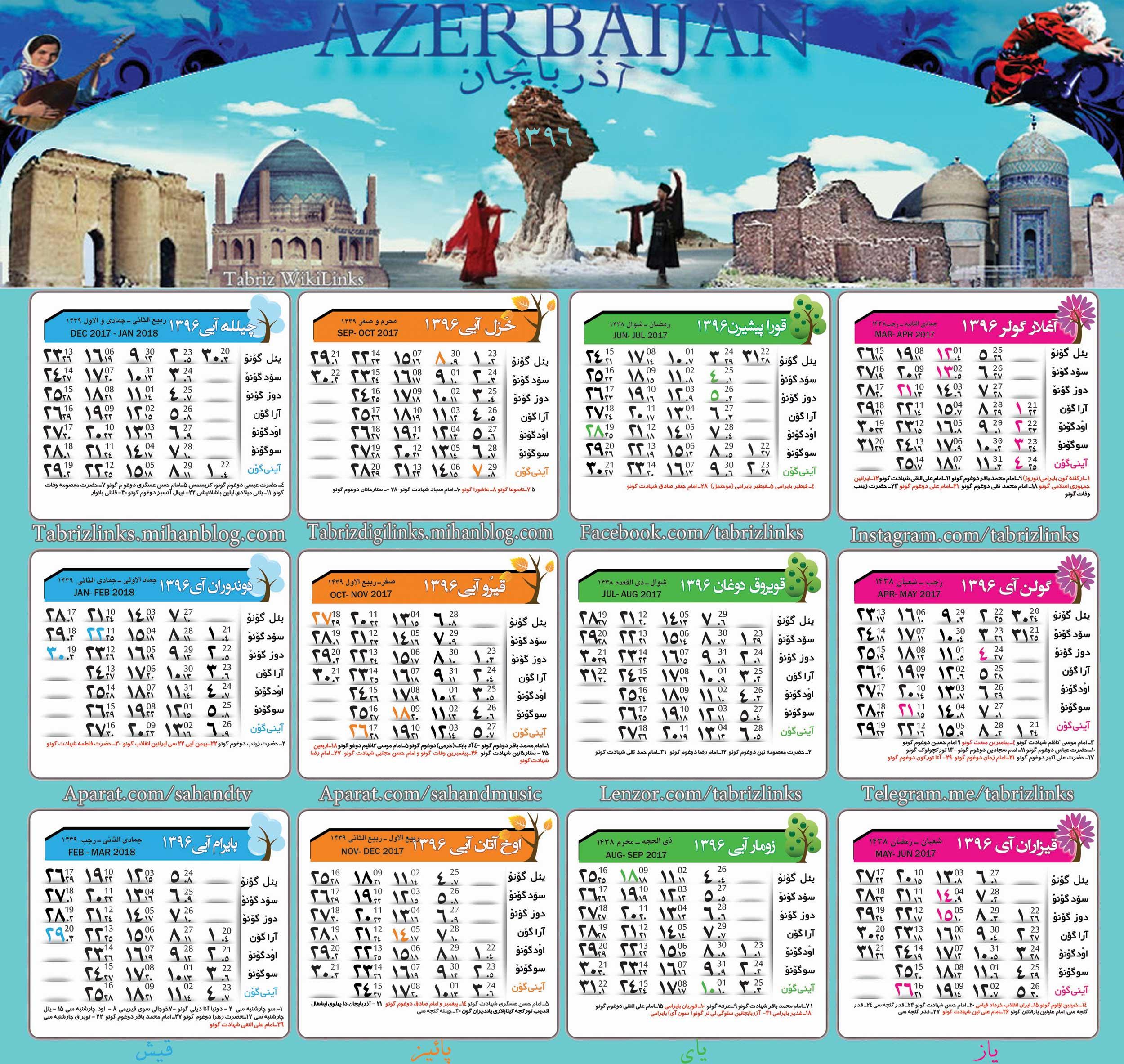 http://bayram.arzublog.com/uploads/bayram/taqvim_turkce_2.jpg