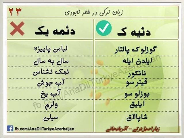 http://bayram.arzublog.com/uploads/bayram/turki_18_.jpg