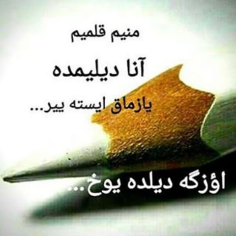http://bayram.arzublog.com/uploads/bayram/turki_galam.jpg