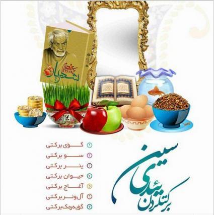 http://bayram.arzublog.com/uploads/bayram/yetisin.jpg